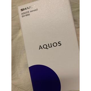 アクオス(AQUOS)の新品未開封 SH-M08 AQUOS sense2 アーバンブルー(スマートフォン本体)
