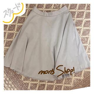 ミスティウーマン(mysty woman)のスウェードスカート(ひざ丈スカート)