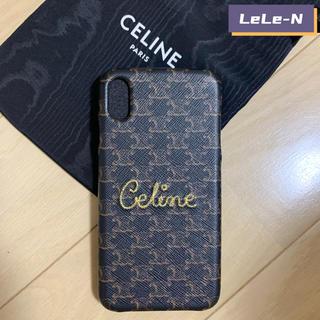 セリーヌ(celine)のCELINE<新品>トリオンフキャンバスiPhone XS MAX スマホケース(iPhoneケース)