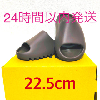 adidas - adidas YEEZY SLIDE イージースライド 22.5cm