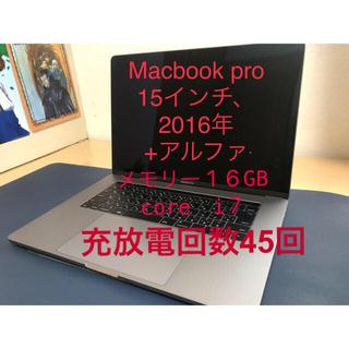 Apple - MacBook Pro (15インチ, 2016) スペースグレイ