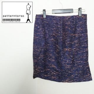 アンティカ(antiqua)の未使用タグ付き patterntorso スカート(ひざ丈スカート)
