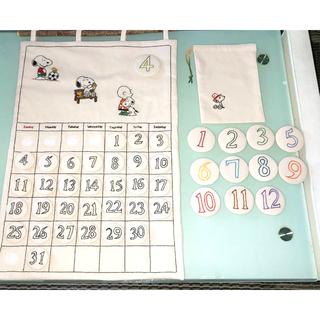 スヌーピー(SNOOPY)のハンドメイド カレンダー 刺繍 スヌーピー(雑貨)