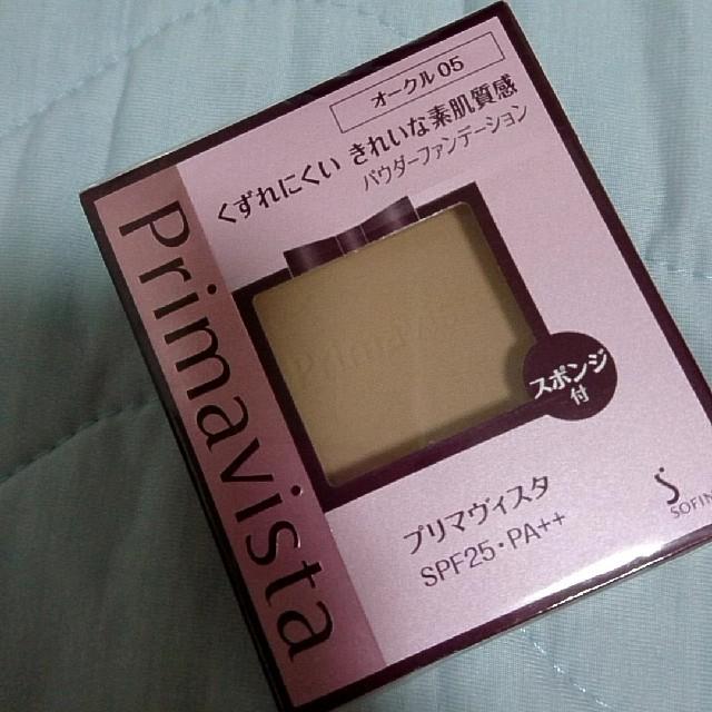 Primavista(プリマヴィスタ)のプリマヴィスタ きれいな素肌質感 パウダーファンデーション オークル05 SPF コスメ/美容のベースメイク/化粧品(ファンデーション)の商品写真