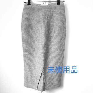 Adam et Rope' - アダムエロペ 未使用 ニット スカート ベルト付き