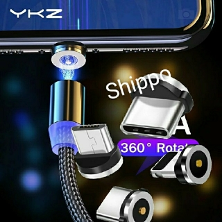 マグネット充電 磁石 端子 1個 Type-C・MicroUSB・iPhone(バッテリー/充電器)