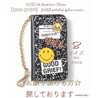 ドゥーズィエムクラス(DEUXIEME CLASSE)のGOOD GRIEF!SMILE patched iphone cover 8(iPhoneケース)