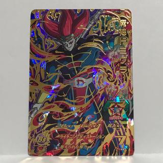 ドラゴンボール - スーパードラゴンボールヒーローズ UM3-037 魔神ドミグラ