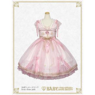 BABY,THE STARS SHINE BRIGHT - SAKURA Palais Royalジャンパースカート