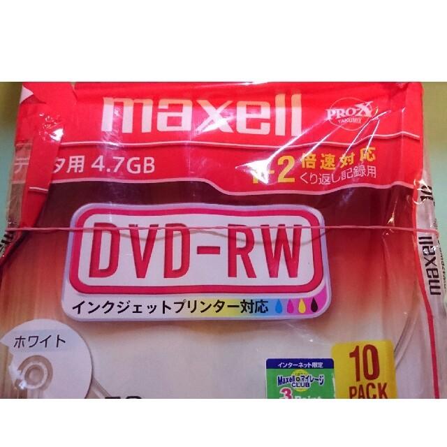 maxell(マクセル)のDVD-RW 1枚 エンタメ/ホビーのDVD/ブルーレイ(その他)の商品写真