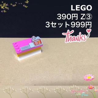 Lego - レゴ レゴフレンズ Z③ お店 レジ カウンター