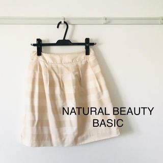 ナチュラルビューティーベーシック(NATURAL BEAUTY BASIC)のナチュラルビューティーベーシック  膝丈スカート(ひざ丈スカート)