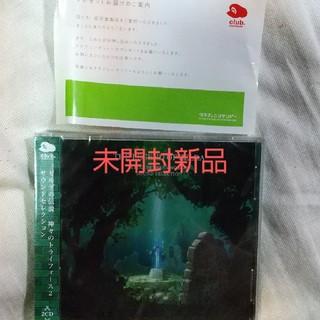 ニンテンドウ(任天堂)の新品未開封非売品 ゼルダの伝説 神々のトライフォース2 サウンドセレクション(ゲーム音楽)