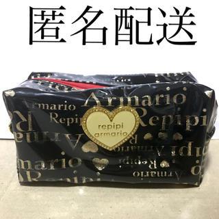 レピピアルマリオ(repipi armario)のレピピアルマリオ 筆箱 ペンケース ポーチ repipiarmario レピピ(ポーチ)