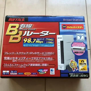 バッファロー(Buffalo)のBUFFALO BBR-4HG(PC周辺機器)