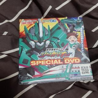 タカラトミー(Takara Tomy)の新品非売品 シンカリオン SPECIAL DVD(アニメ)