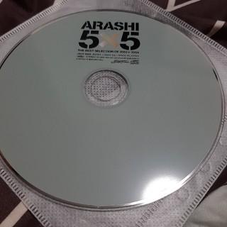 嵐 - 嵐 5×5 ベストアルバム DISCのみ