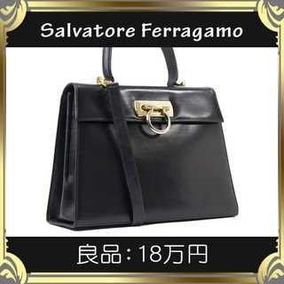 サルヴァトーレフェラガモ(Salvatore Ferragamo)の【真贋査定済・送料無料】フェラガモの2wayバッグ・良品・本物・ガンチーニ・高級(ハンドバッグ)