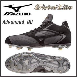 ミズノ(MIZUNO)のラスト1 半額 ミズノ スパイク 27cm ミドルカット ブラック 高校野球対応(シューズ)