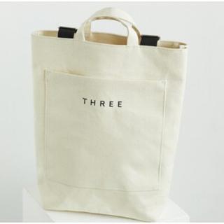 スリー(THREE)のTHREE オリジナル スワッグ バッグ(トートバッグ)