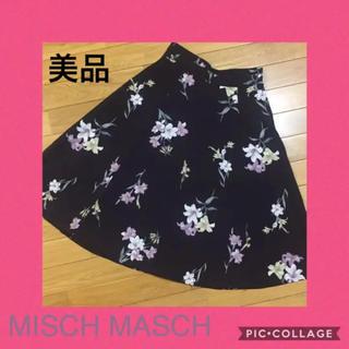 【ほぼ未使用】ミッシュマッシュ ♡ 膝丈花柄スカート