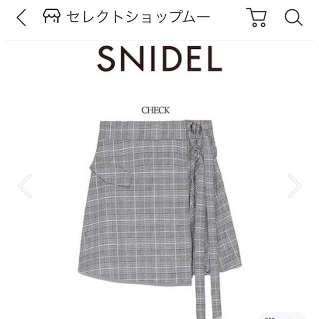 snidel(スナイデル)のSNIDEL プリーツスカート レディースのスカート(ミニスカート)の商品写真