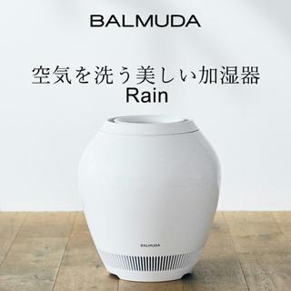 バルミューダ(BALMUDA)のバルミューダ ERN-1000UA-WK 加湿器 BALMUDA Rain(加湿器/除湿機)