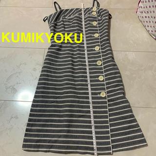クミキョク(kumikyoku(組曲))のKUMIKYOKU ワンピース(ひざ丈ワンピース)
