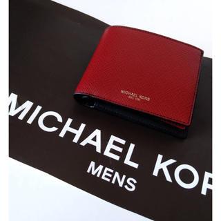 マイケルコース(Michael Kors)のMICHAEL KORS マイケルコース 財布 メンズ(折り財布)