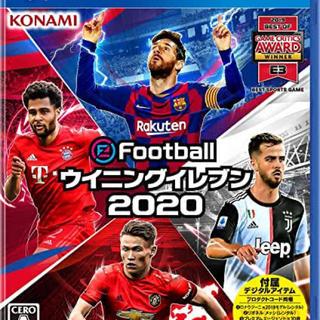 コナミ(KONAMI)のEFOOTBALLウイニングイレブン2020 PS4(家庭用ゲームソフト)
