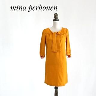 ミナペルホネン(mina perhonen)のmina perhonen ミナペルホネン ワンピース(ひざ丈ワンピース)