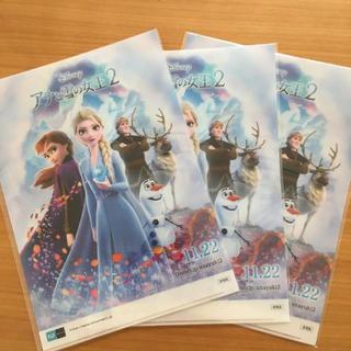 ディズニー(Disney)のアナと雪の女王2クリアファイル3枚セット&DECORTEノート(クリアファイル)