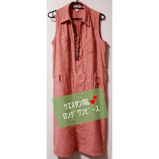 ウィゴー(WEGO)の☆美品 ✿WEGOにて購入✿ ロングワンピース♪ウェスタン風ワンピース☆(ロングワンピース/マキシワンピース)