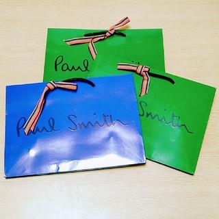 ポールスミス(Paul Smith)のポールスミス ショップ 紙袋セット(ショップ袋)