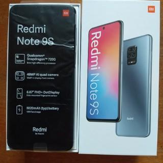 ANDROID - 【Xiaomi】 redmi note 9s 【64GB·国内版】