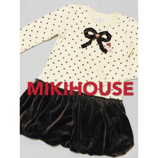 mikihouse - ミキハウス MIKIHOUSE トレーナーワンピース 130