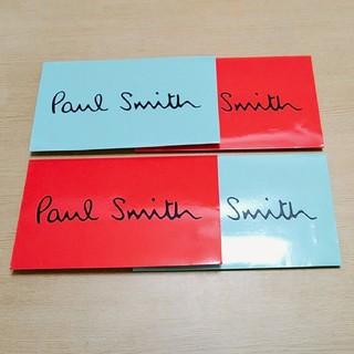 ポールスミス(Paul Smith)のポールスミス ショップ 紙袋 セット(ショップ袋)