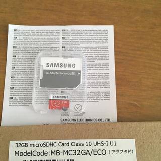 SAMSUNG - 新品未使用 スイッチ Micro SD マイクロ 32GB  サムスン