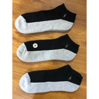 ラルフローレン(Ralph Lauren)の新品ポロラルフローレン メンズ靴下 ソックス  3足セットH(ソックス)
