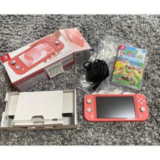任天堂 - 美品 保証付き 任天堂 Switch Lite コーラル どうぶつの森 セット