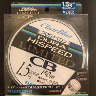 シマノ DURA HISPEED リミテッド CB(釣り糸/ライン)