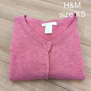 エイチアンドエム(H&M)のH&M ピンク カーディガン XS サイズ(カーディガン)