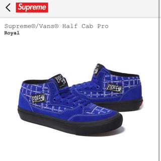 Supreme - Supreme Vans Half Cab Pro Royal