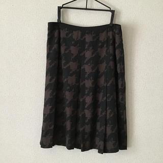 UNTITLED - untitledスカート