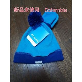 コロンビア(Columbia)のニット帽手袋子供コロンビア(帽子)