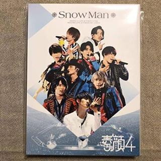Johnny's - SnowMan 素顔4