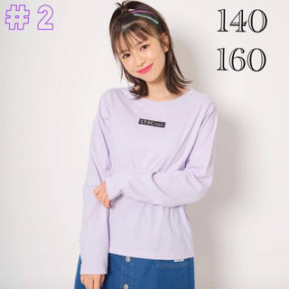 lovetoxic - 新作 ラブトキ ロンT 140