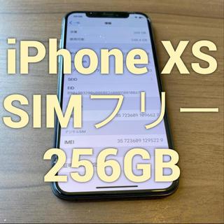 iPhone - iPhoneXs 256GB SIMフリー 訳あり