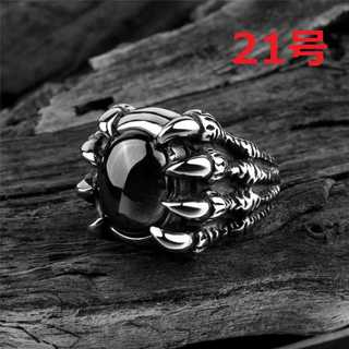 竜の蹄 ドラゴン アロー リング 指輪 黒宝石 21号(リング(指輪))