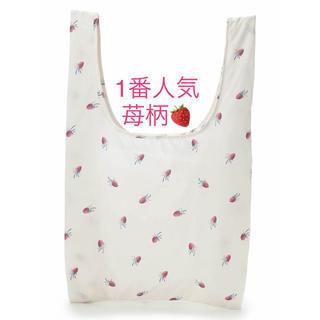 gelato pique - 1番人気ストロベリー★新品★gelato pique ジェラートピケ エコバッグ